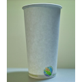 20 oz Biodegradable Compostable Paper Coffee Cups (1000/case)