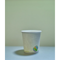 04 oz Biodegradable Compostable Paper Coffee Cups (1000/case)